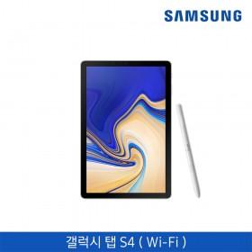 갤럭시 탭 S4 ( LTE ) ( 267.2 mm )